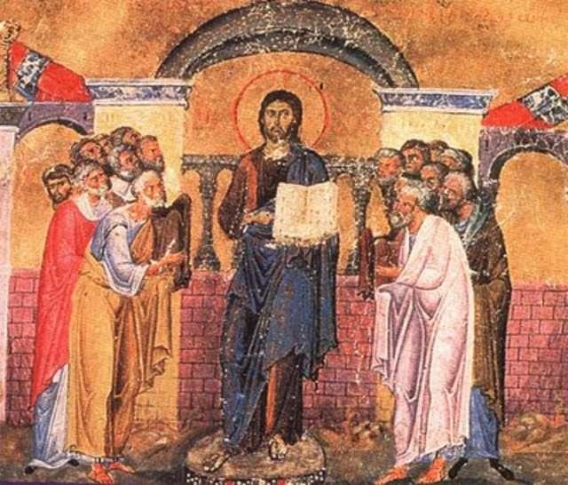 jesus reading